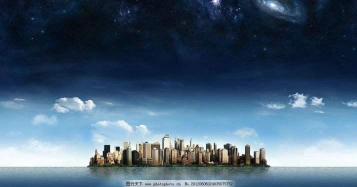 大海与城市