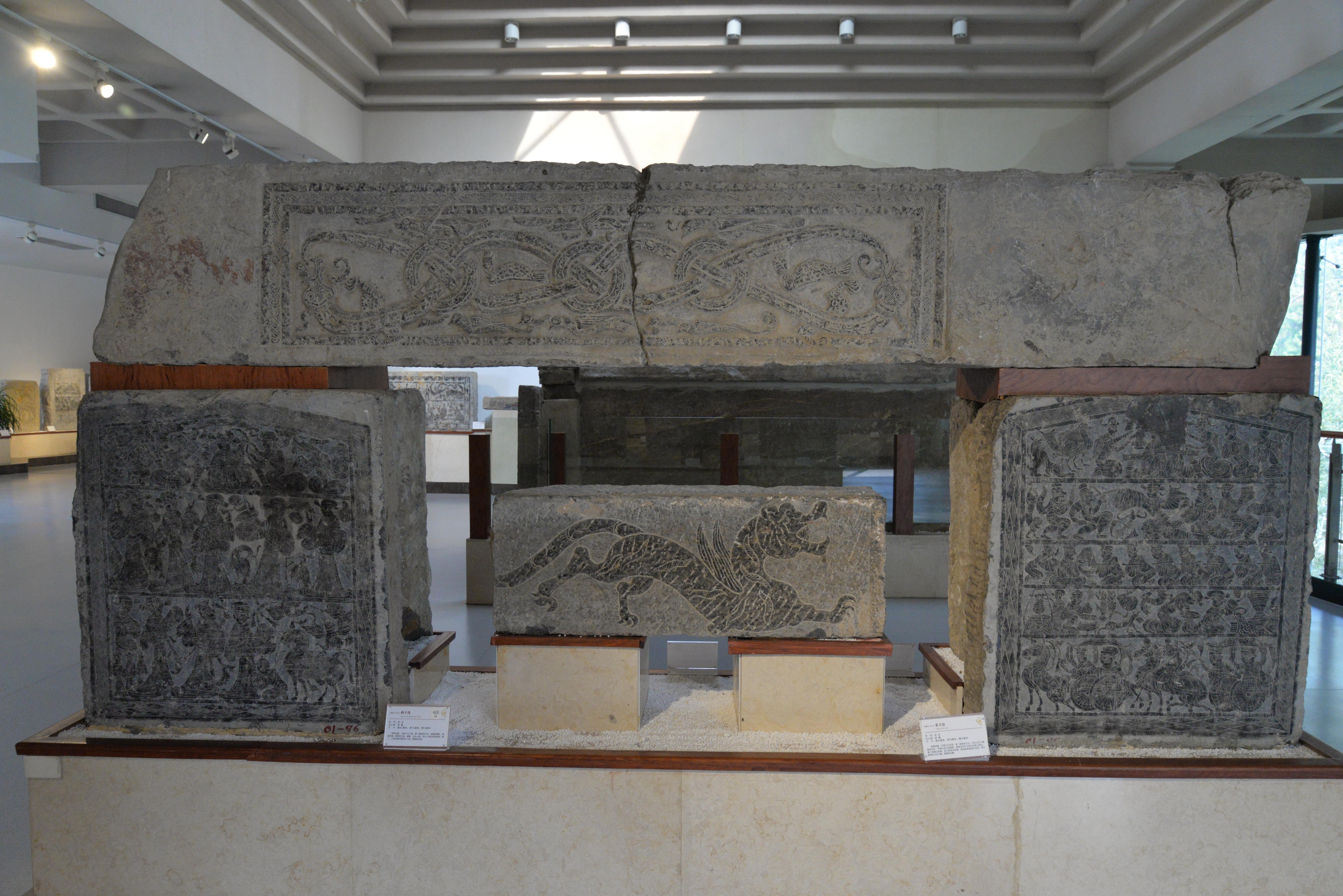 汉画像石艺术馆 (243).JPG